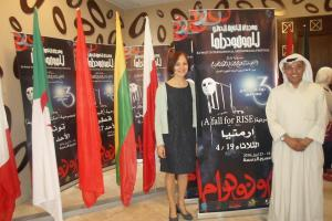 Teatre su Jamalu 2016